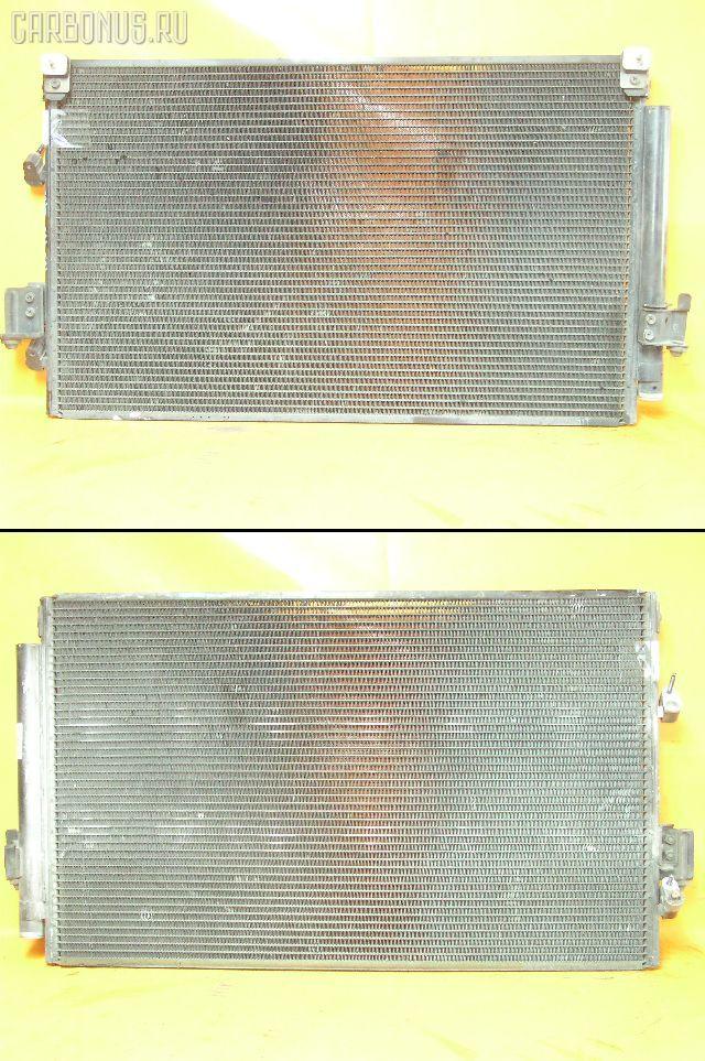 Радиатор кондиционера MITSUBISHI CHARIOT GRANDIS N94W 4G64. Фото 1