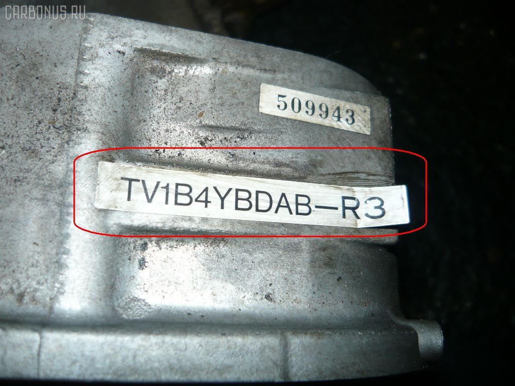 КПП автоматическая SUBARU LEGACY B4 BE5 EJ206-TT. Фото 1