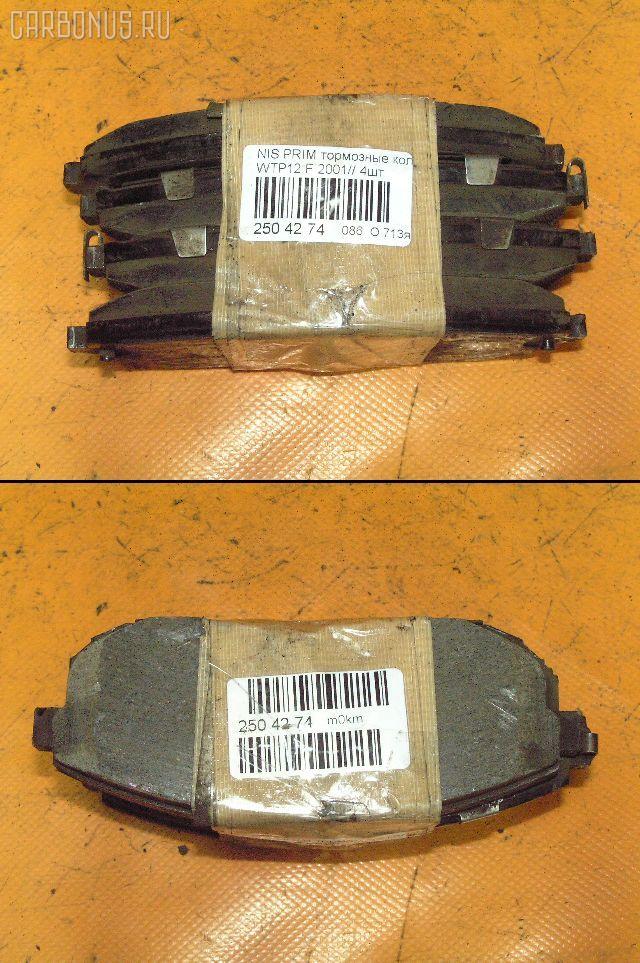 Тормозные колодки NISSAN PRIMERA TP12 QR20DE. Фото 2