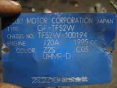 Кардан Mazda Proceed levante TF52W J20A Фото 2