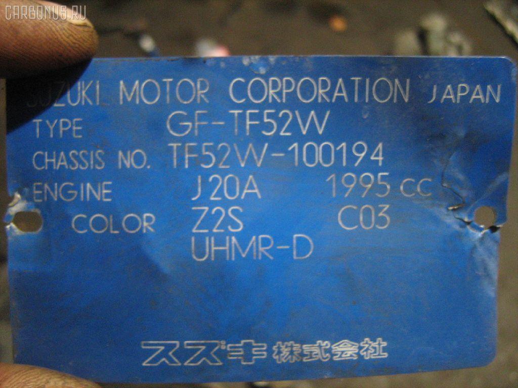 Влагоотделитель MAZDA PROCEED LEVANTE TF52W J20A Фото 2