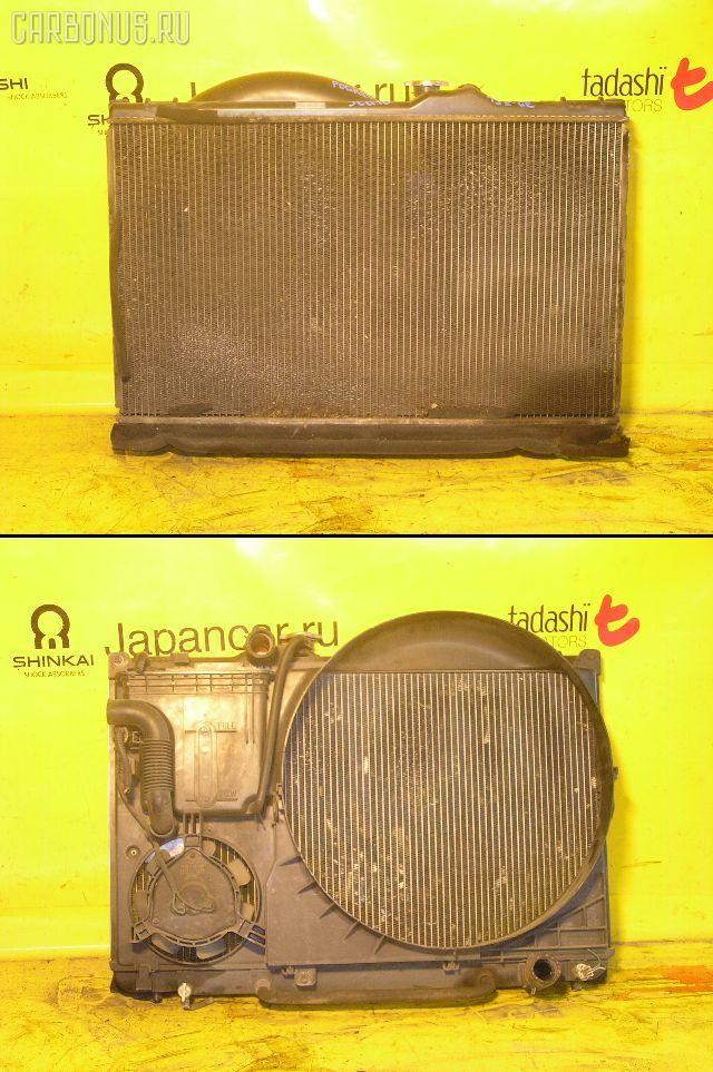Радиатор ДВС TOYOTA PROGRES JCG10 1JZ-GE. Фото 6