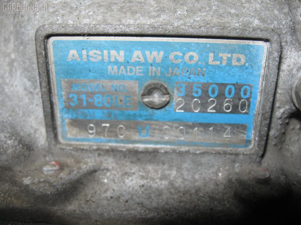КПП автоматическая TOYOTA CROWN JZS153 1JZ-GE. Фото 5