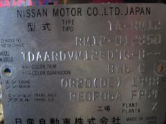 Влагоотделитель NISSAN LIBERTY RM12 QR20DE Фото 2