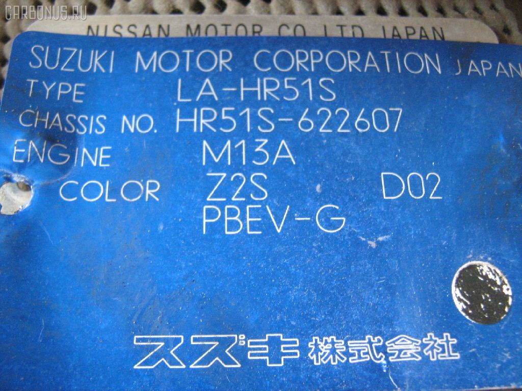 Стоп SUZUKI CHEVROLET CRUZE HR51S Фото 2
