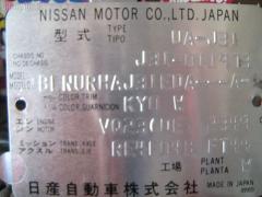 Линк стабилизатора Nissan Teana J31 Фото 2