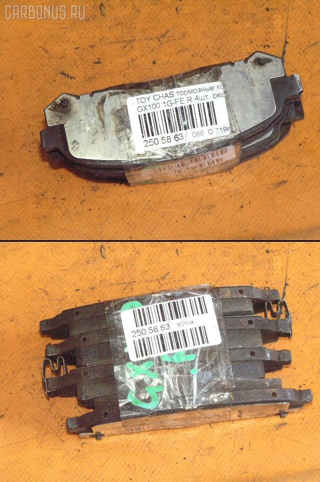 Тормозные колодки TOYOTA GX100 1G-FE. Фото 3