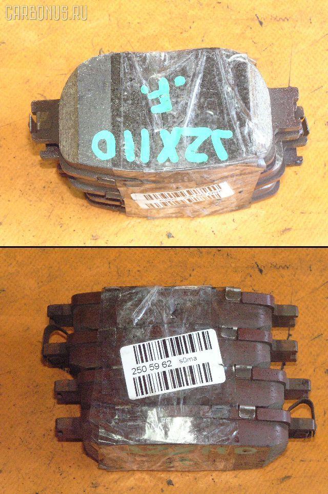 Тормозные колодки TOYOTA CALDINA AZT241W 1AZ-FSE. Фото 5