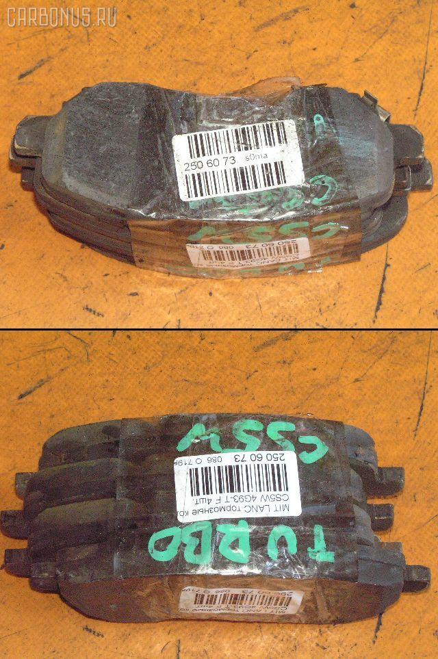 Тормозные колодки MITSUBISHI GRANDIS NA4W 4G69. Фото 1