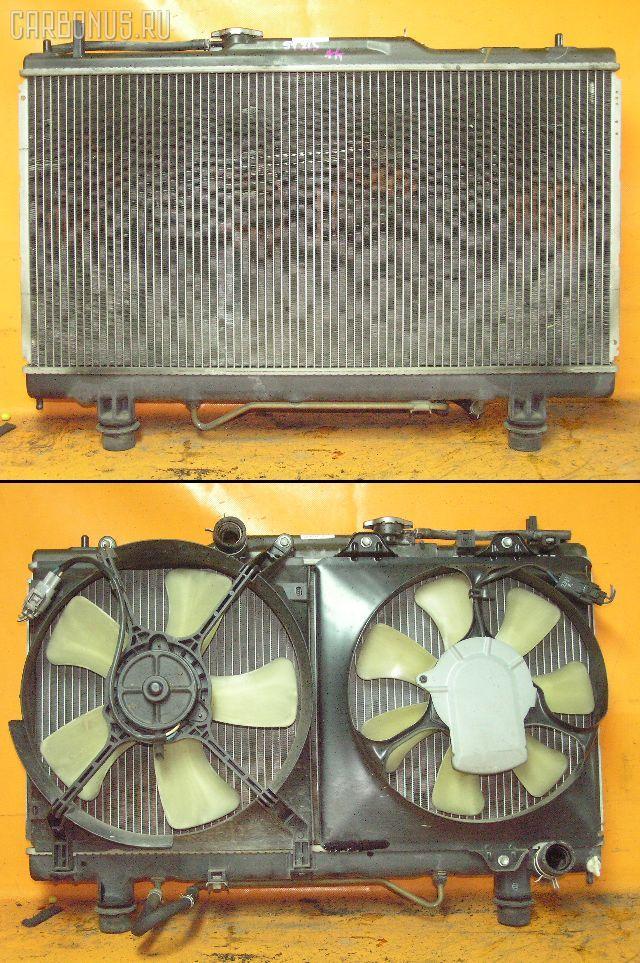 Радиатор ДВС TOYOTA CALDINA ST210G 3S-FE. Фото 4