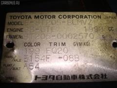 Шланг гидроусилителя TOYOTA CELICA ST205 3S-GTE Фото 2