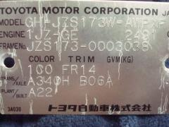 Стоп 31-22 81550-31110, 81551-31110 на Toyota Crown Wagon JZS173 Фото 2