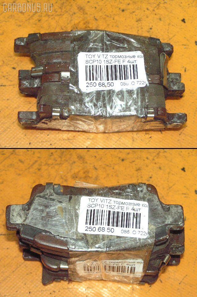 Тормозные колодки TOYOTA PROBOX NCP50V. Фото 2