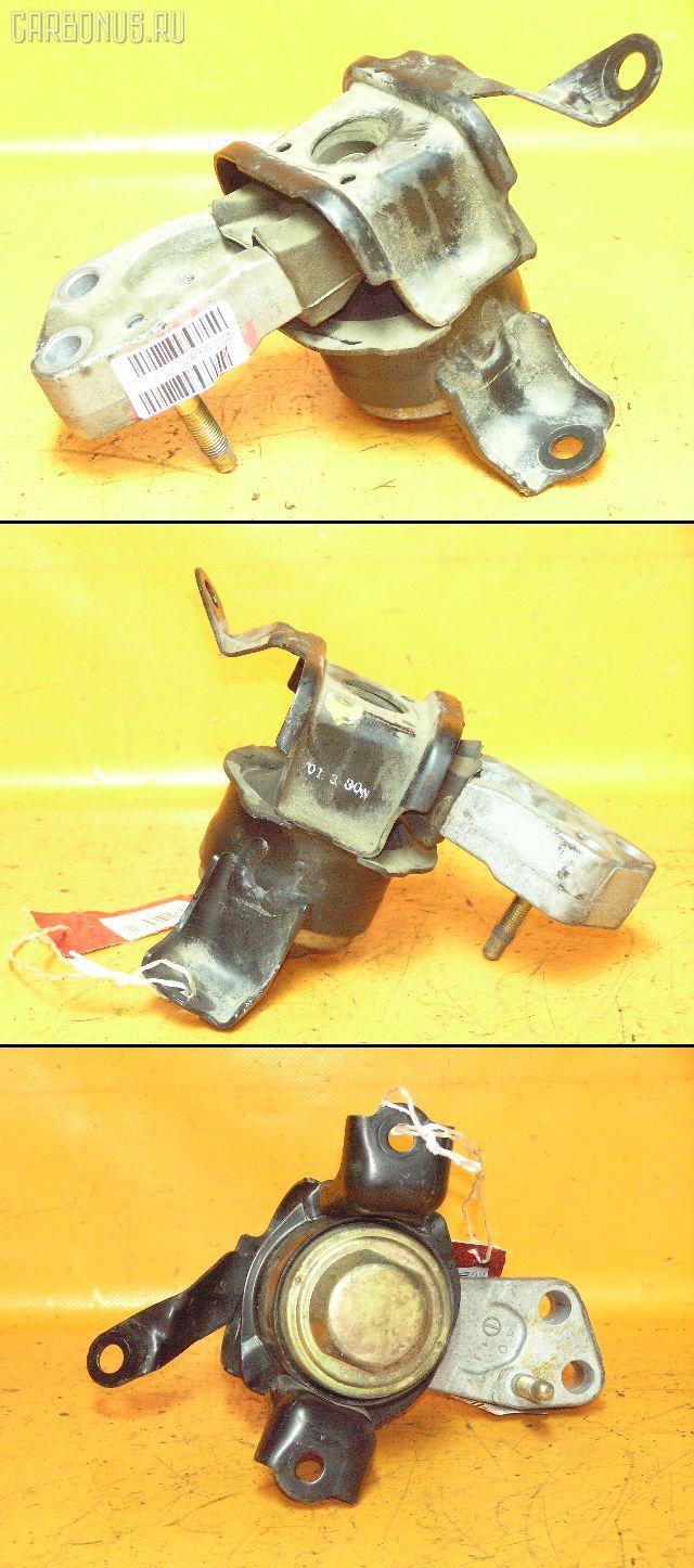 Подушка двигателя TOYOTA COROLLA RUNX NZE121 1NZ-FE. Фото 1