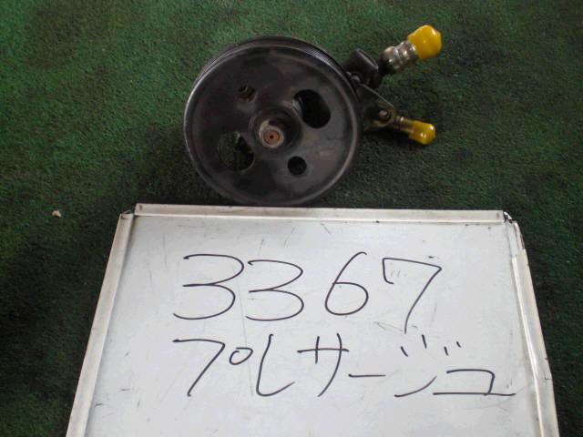 Гидроусилитель NISSAN PRESAGE NU30 KA24DE. Фото 3