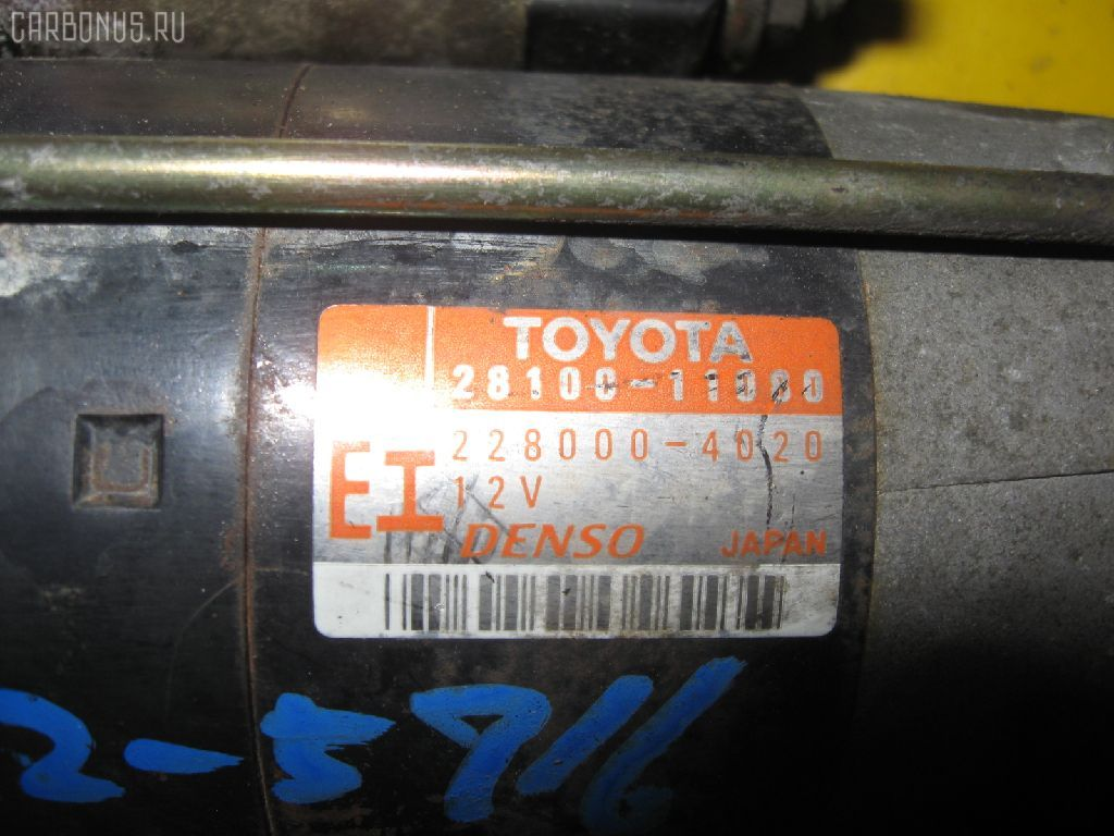 Стартер TOYOTA COROLLA EE111 4E-FE. Фото 10