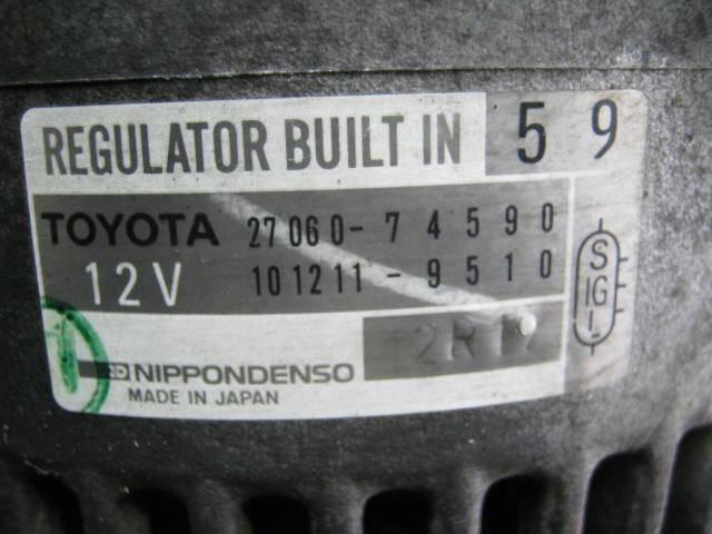 Генератор TOYOTA ST210 3S-FE. Фото 8