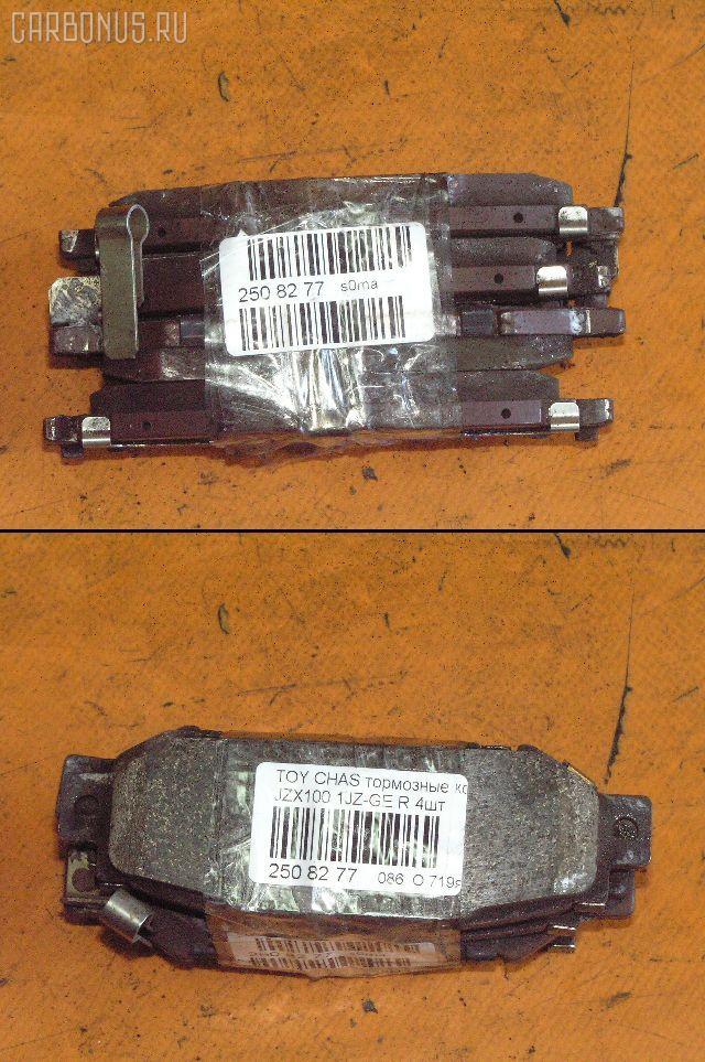 Тормозные колодки TOYOTA CROWN JZS151 1JZ-GE. Фото 2
