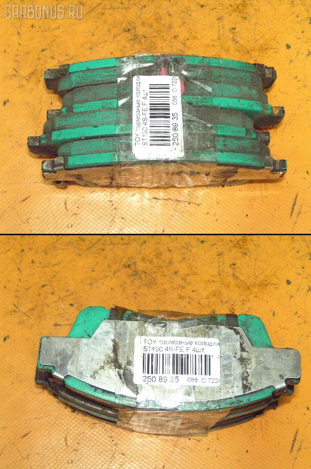 Тормозные колодки TOYOTA CRESTA GX100 1G-FE. Фото 1