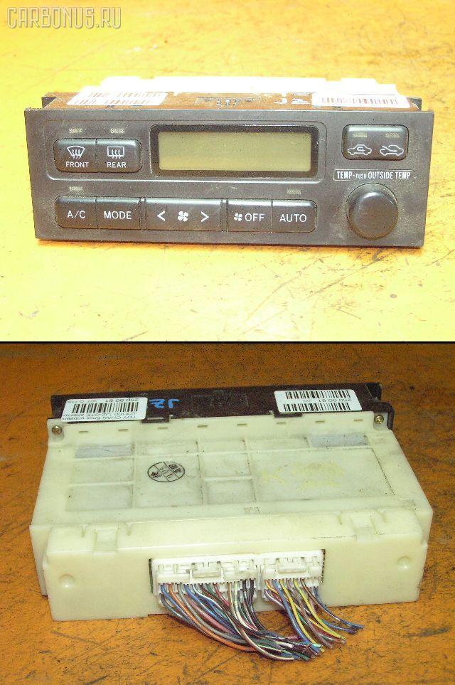 Блок управления климатконтроля TOYOTA CHASER JZX100 1JZ-GTE. Фото 1