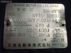 Рычаг NISSAN SKYLINE NV35 Фото 2