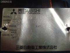 Стабилизатор Mitsubishi Lancer cedia wagon CS5W Фото 2