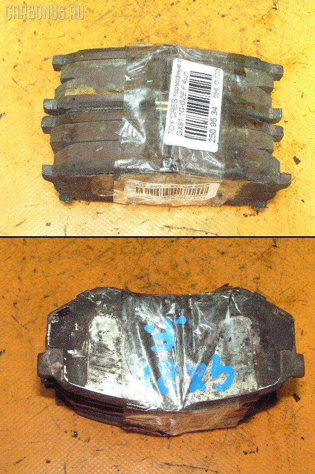 Тормозные колодки TOYOTA CHASER GX81 1G-GZE. Фото 1