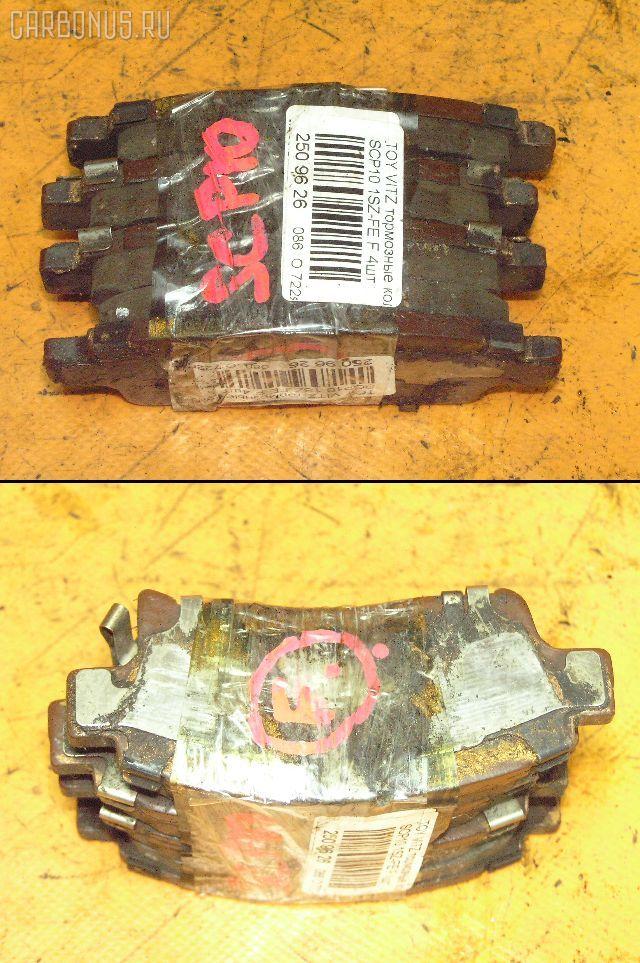 Тормозные колодки TOYOTA PROBOX NCP50V. Фото 3