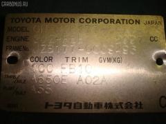 Крышка багажника Toyota Crown majesta JZS177 Фото 3