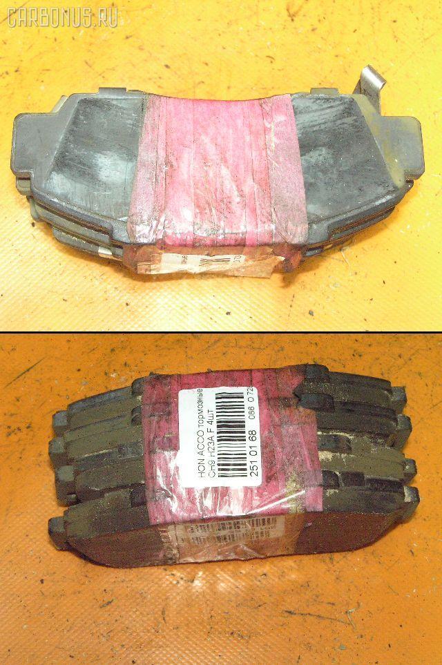 Тормозные колодки HONDA ACCORD WAGON CH9 H23A. Фото 2