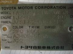Стоп Toyota Crown estate JZS171W Фото 2