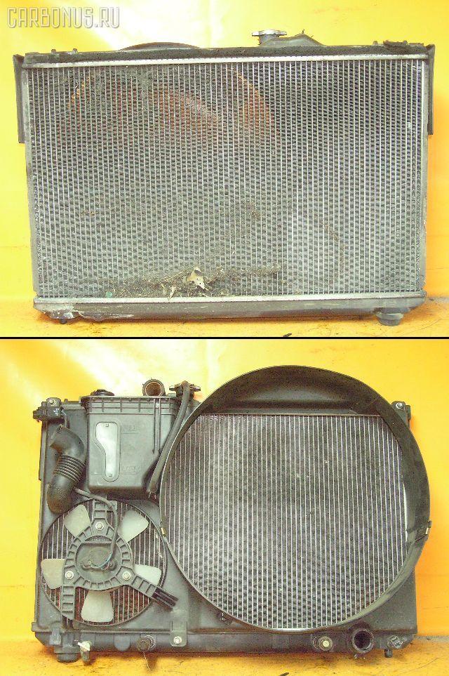 Радиатор ДВС TOYOTA PROGRES JCG10 1JZ-GE. Фото 7