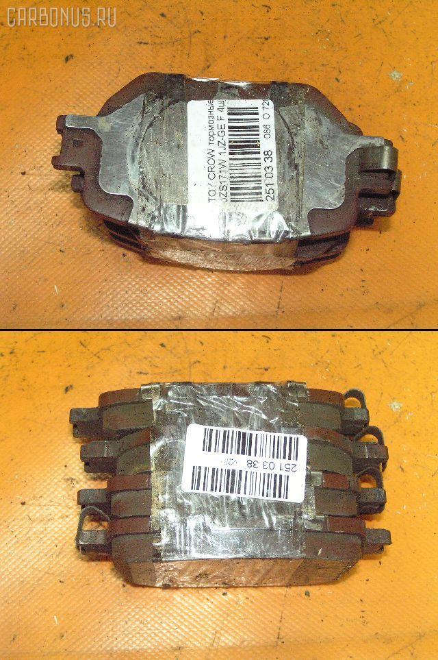 Тормозные колодки TOYOTA CROWN JZS175 2JZ-FSE. Фото 6