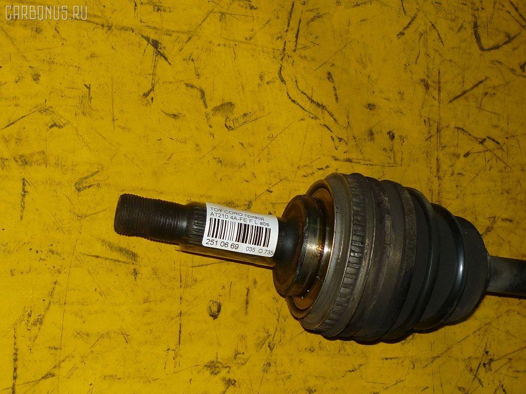 Привод TOYOTA CORONA PREMIO AT210 4A-FE. Фото 6