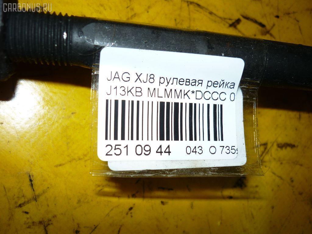 Рулевая рейка JAGUAR XJ J13KB KB Фото 4