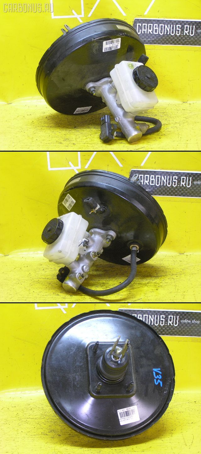 Главный тормозной цилиндр NISSAN SKYLINE V35 VQ25DD. Фото 1