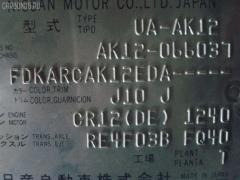Помпа Nissan March AK12 CR12DE Фото 2