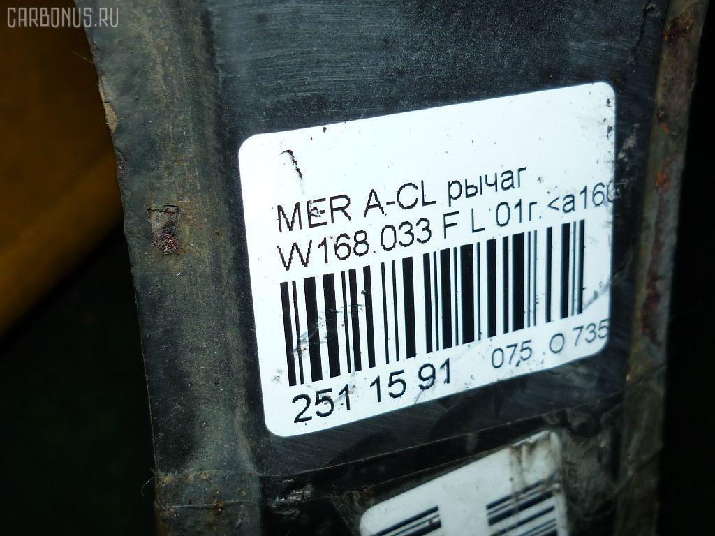 Рычаг MERCEDES-BENZ A-CLASS W168.033 Фото 4