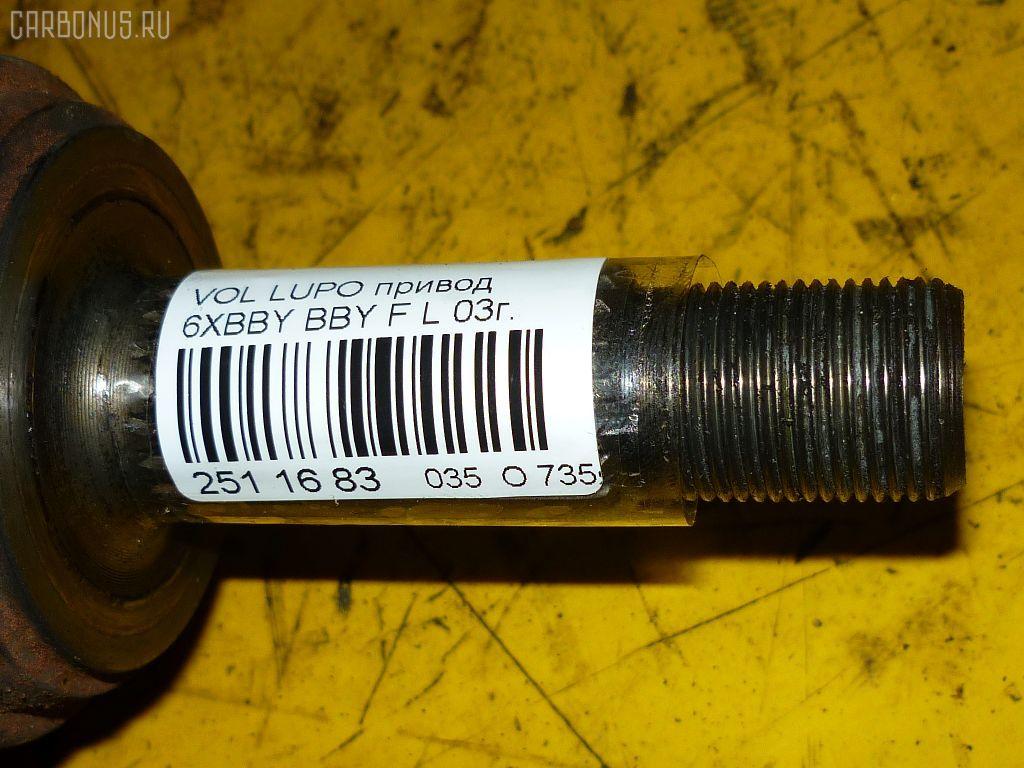 Привод VOLKSWAGEN LUPO 6XBBY BBY Фото 5