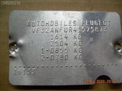 Главный тормозной цилиндр PEUGEOT 206 2ANFU NFU-TU5JP4 Фото 3