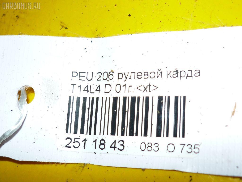 Рулевой карданчик PEUGEOT 206 2ANFU Фото 4