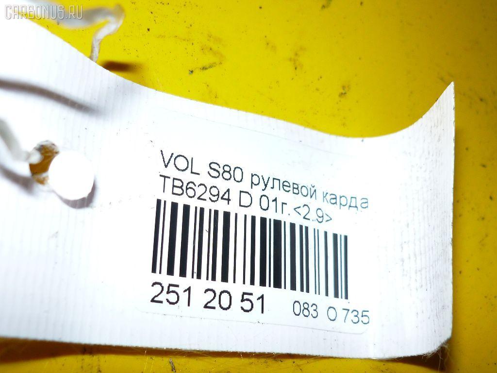 Рулевой карданчик VOLVO S80 I TS Фото 4