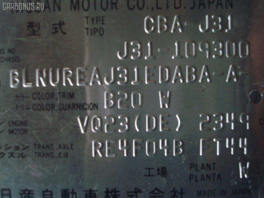 Педаль подачи топлива NISSAN TEANA J31 VQ23DE Фото 2