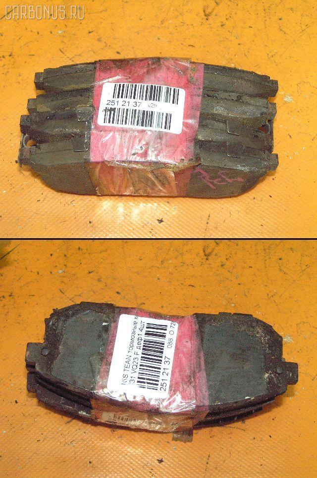 Тормозные колодки NISSAN PRIMERA TP12 QR20DE. Фото 3