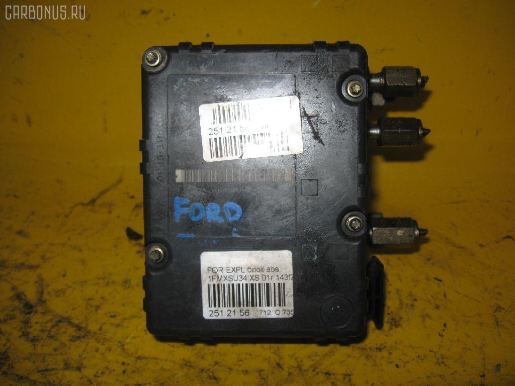 Блок ABS Ford usa Explorer ii 1FMDU72 XS Фото 1