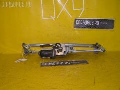 Мотор привода дворников VOLKSWAGEN NEW BEETLE 9CAQY Фото 1