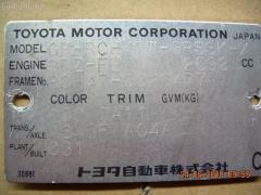 Стекло Toyota Touring hiace RCH47W Фото 2