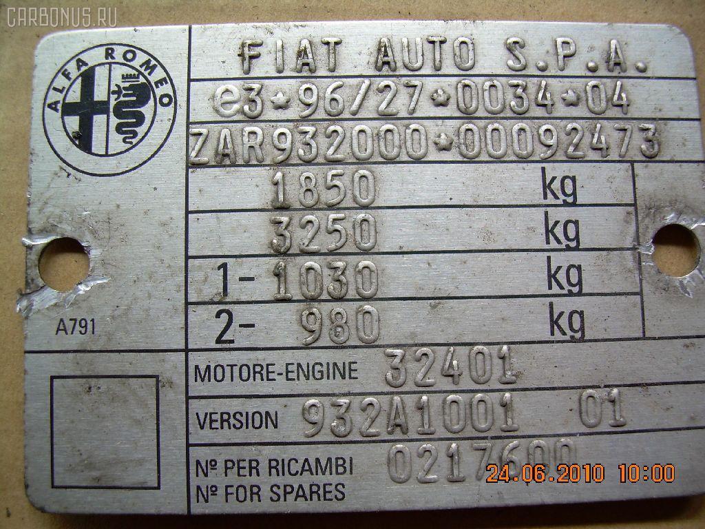 Мотор печки ALFA ROMEO 156 932A1 Фото 3
