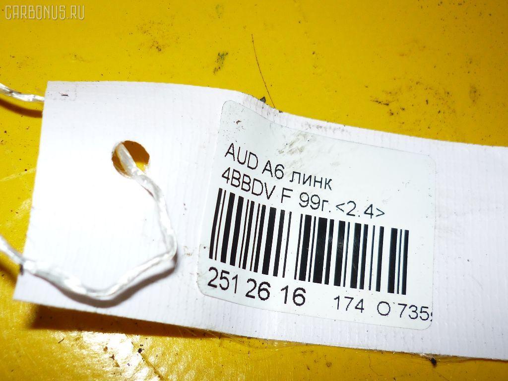 Линк стабилизатора AUDI A6 4BAGA AGA Фото 3