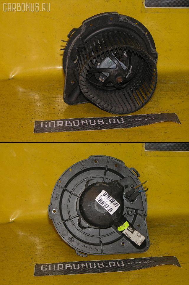 Мотор печки VOLKSWAGEN PASSAT 3BAPU Фото 1